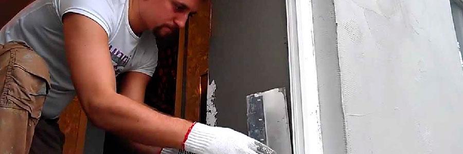 Откосы на окна, отделка и ремонт откосов