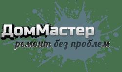 Логотип ДомМастер