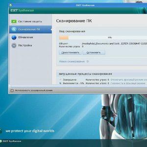 Удаление вирусов с Вашего компьютера, методы борьбы