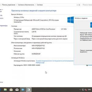 Профессиональная установка и переустановка Windows